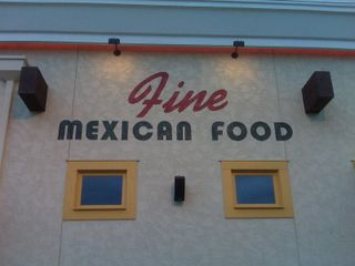 Fine Mexican dining