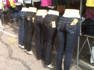 Mannequin butts