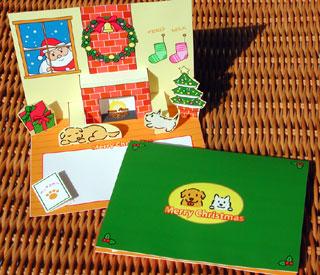 Japanese pop-up Christmas card