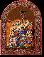 Byzantine creche photo
