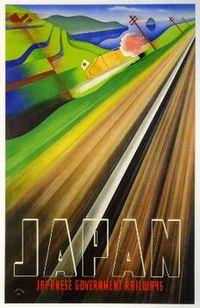 Deco Japan poster